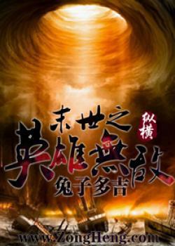 Đạo Thiên Chi Lộ- 盗天之路