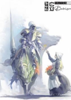 Con Hàng Này Không Phải Kỵ Sĩ