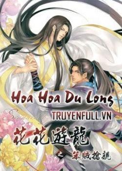 Hoa Hoa Du Long