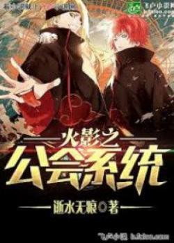 Hokage Chi Kekkei Genkai Nhiều Đến Bạo