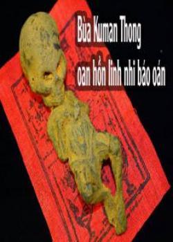 Ngải Hài Nhi