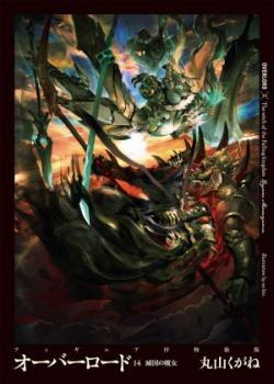 Overlord Truyenhakore