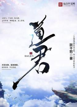 Phi Thiên Convert - 飞天
