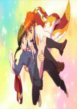 Phim Cảnh Giới Chi Luân Hồi 2 - Kyoukai no Rinne 2nd Season