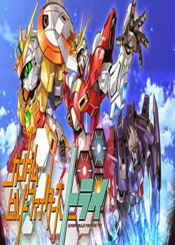 Phim Gundam Build Fighters Try