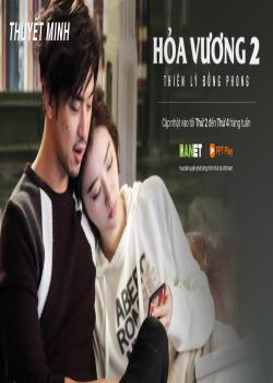 Phim Thiên Lý Đồng Phong (Thuyết minh) - The King of Blaze 2