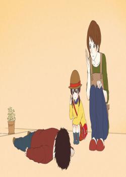 Phim Honobono Log
