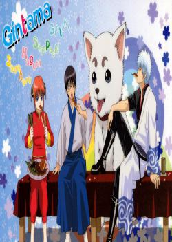 Phim Linh Hồn Bạc (Phần 4) - Gintama° - Gintama (2015)