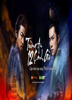 Phim Trường An 12 Canh Giờ - The Longest Day In Chang An