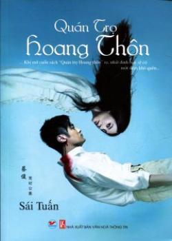 Quán Trọ Hoang Thôn
