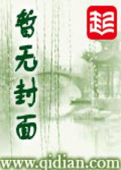Siêu Cấp Thiên Phú - 超级天赋