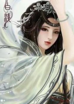 Tiêu Dao Tiểu Hoàng Tử