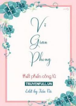 Vĩ Gian Phong